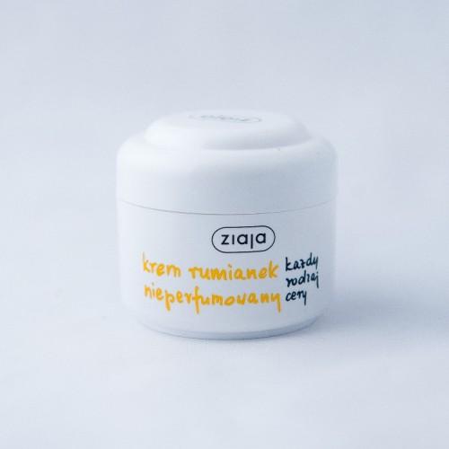 Крем для обличчя з екстрактом ромашки. 50 мл