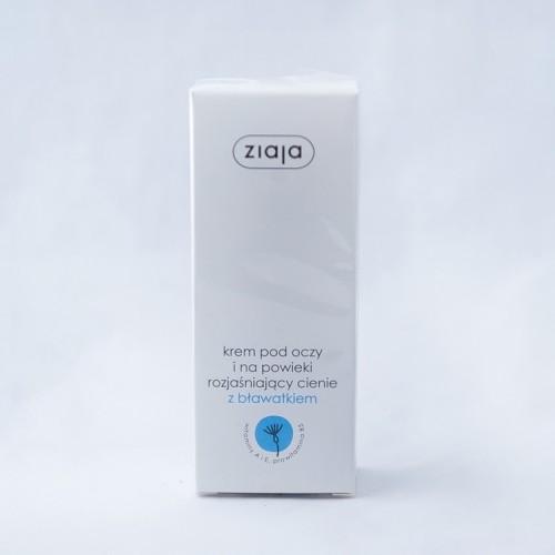 Біо-гель для очей з екстрактом волошок. 15 мл