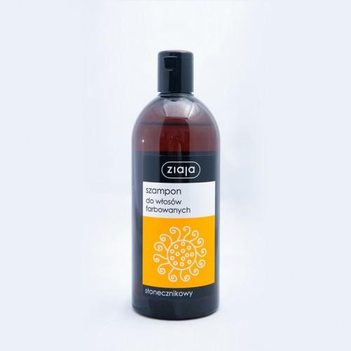 Шампунь для фарбованого типу волосся з екстрактом соняшника. 500 мл